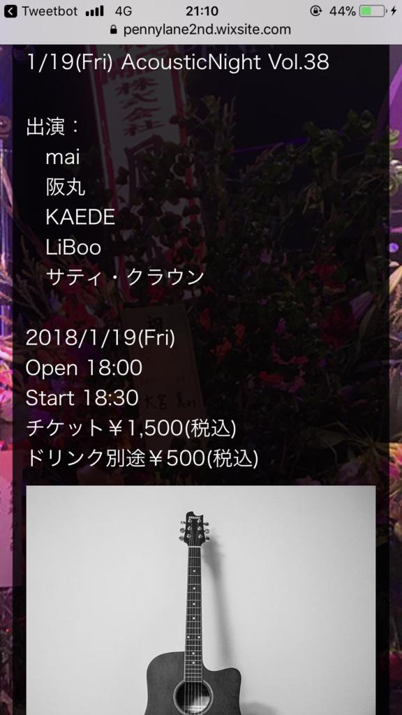 f:id:liboo:20180117101648p:plain