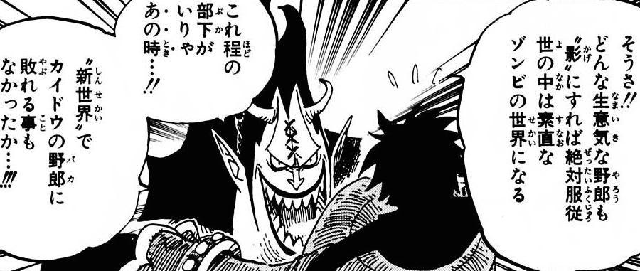 ひげ ゲッコー モリア 黒