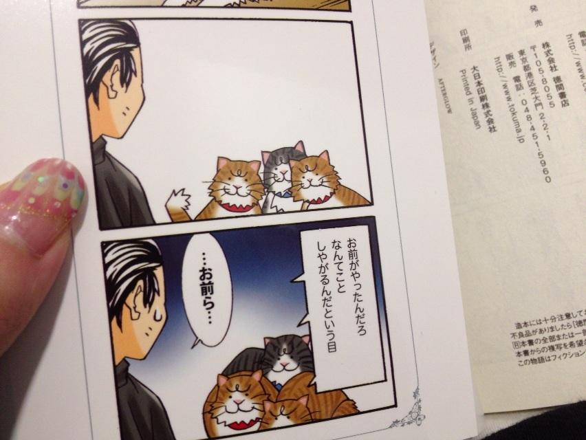 f:id:librarian_kinu:20151009164607j:plain