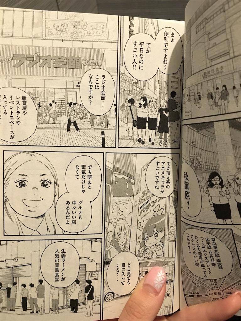 f:id:librarian_kinu:20160406122755j:image