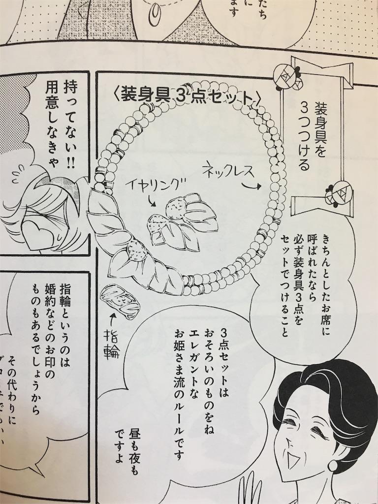 f:id:librarian_kinu:20160823223730j:image
