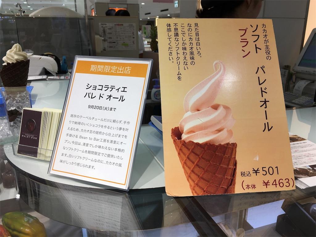 f:id:librarian_kinu:20160917055222j:image