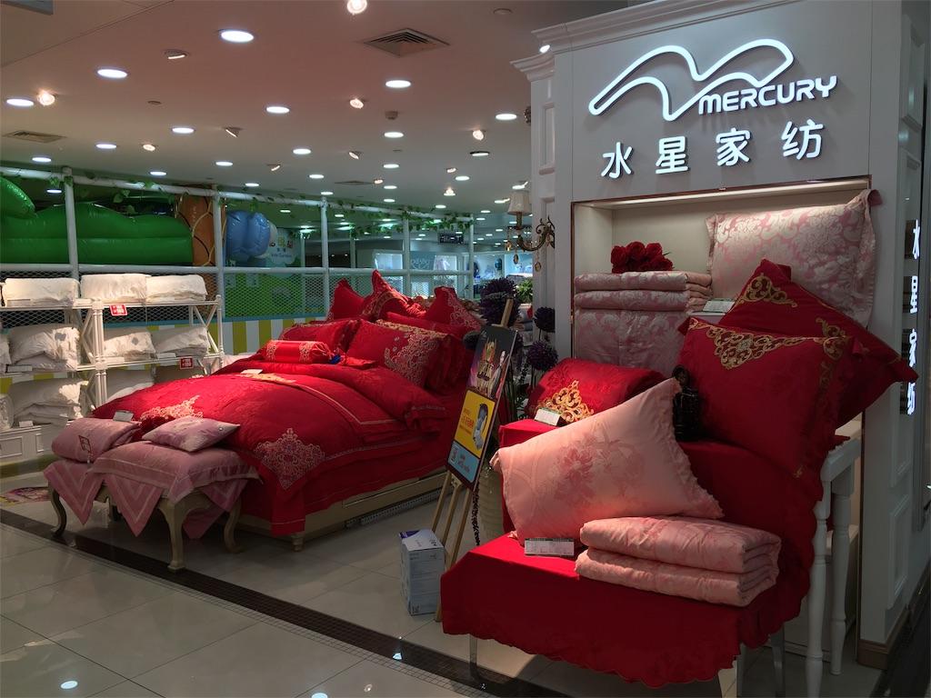 f:id:librarian_kinu:20160929224559j:image