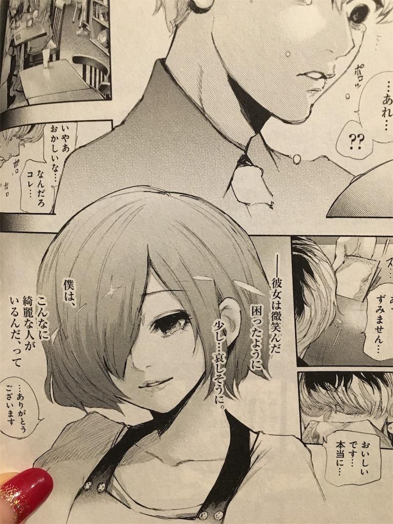 f:id:librarian_kinu:20161007170918j:image