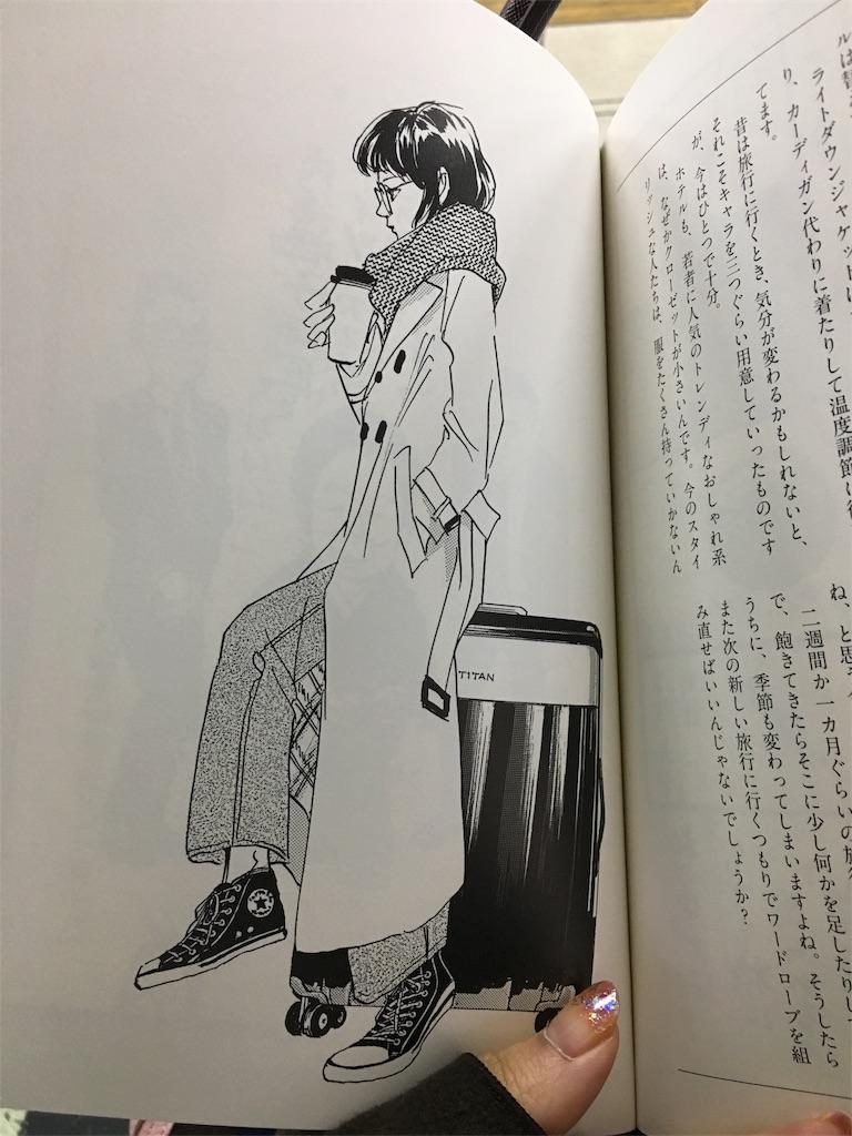 f:id:librarian_kinu:20161016071048j:image