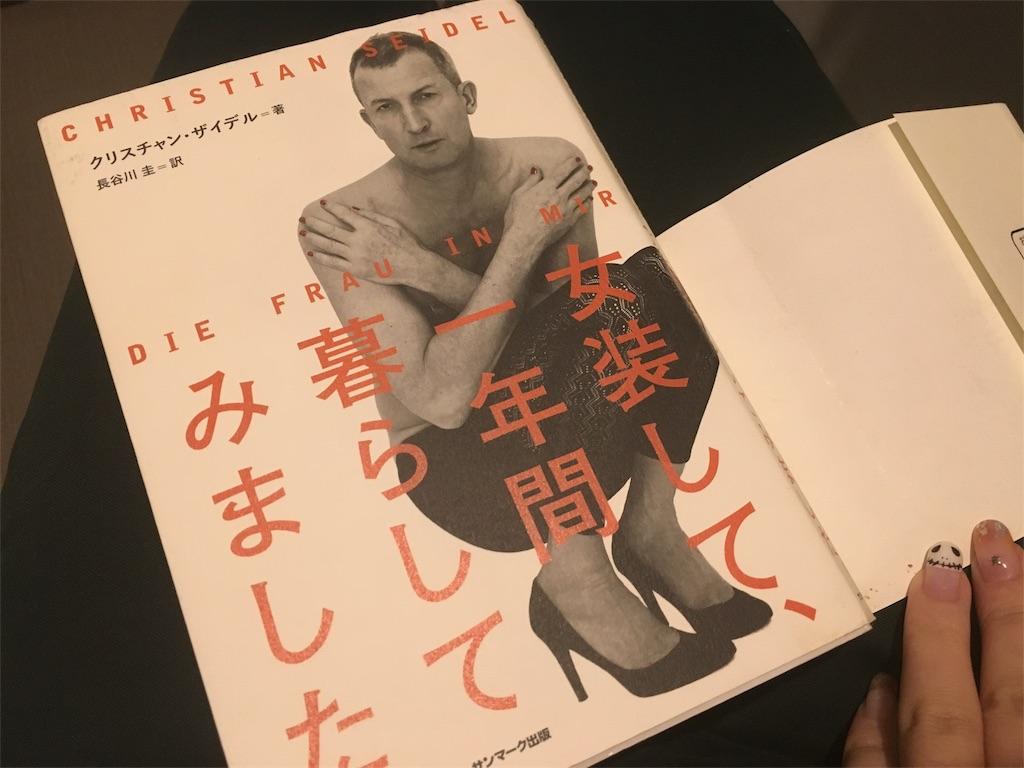 f:id:librarian_kinu:20170101110256j:image