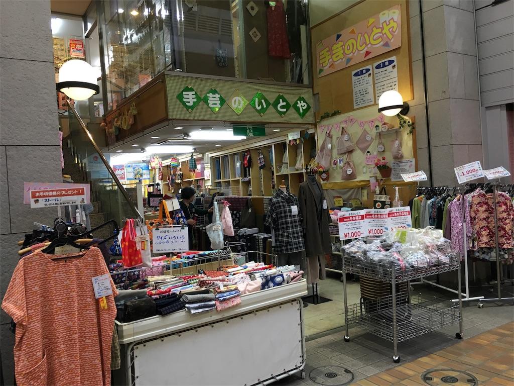 f:id:librarian_kinu:20170106082453j:image