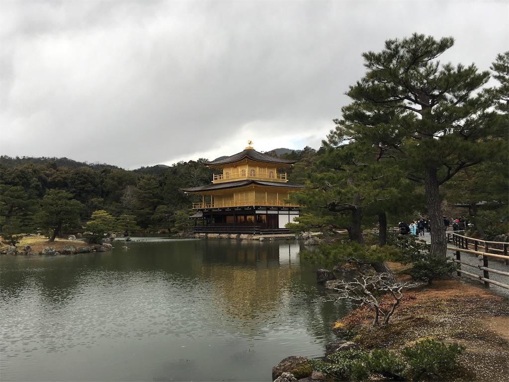 f:id:librarian_kinu:20170114114223j:image