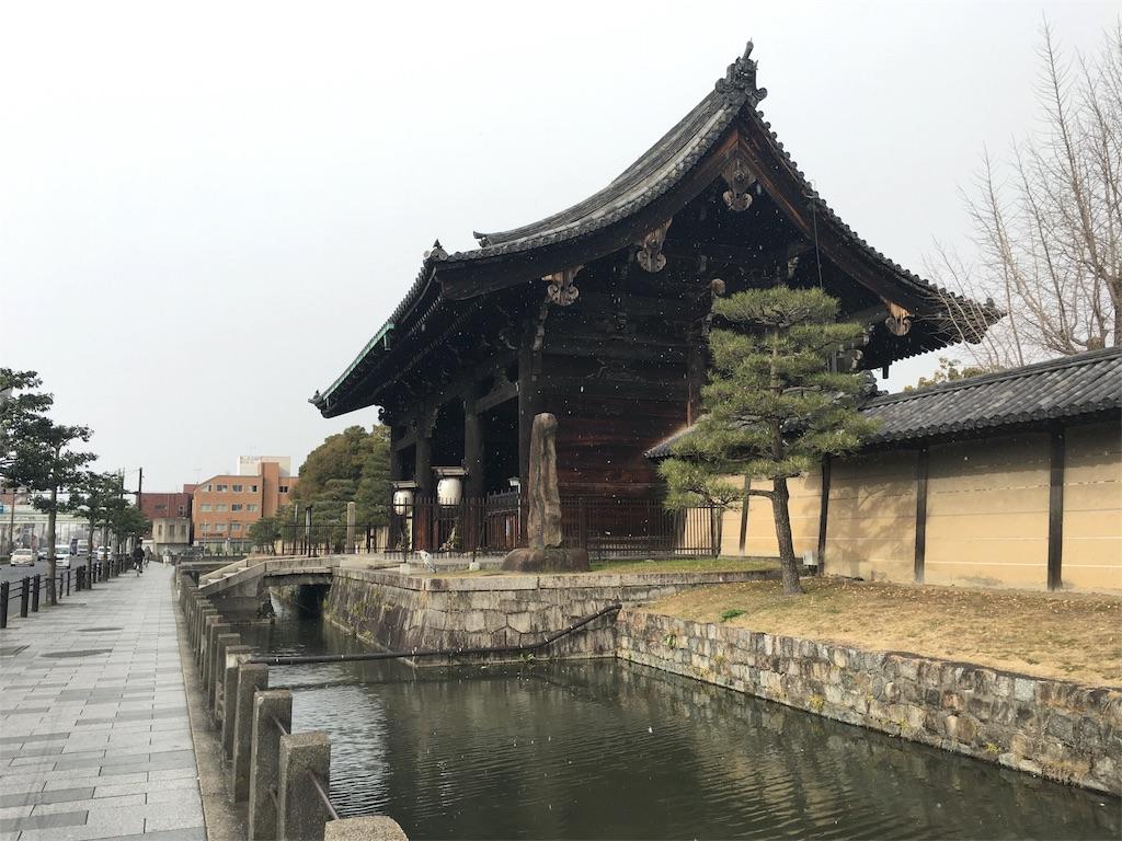 f:id:librarian_kinu:20170114132100j:image