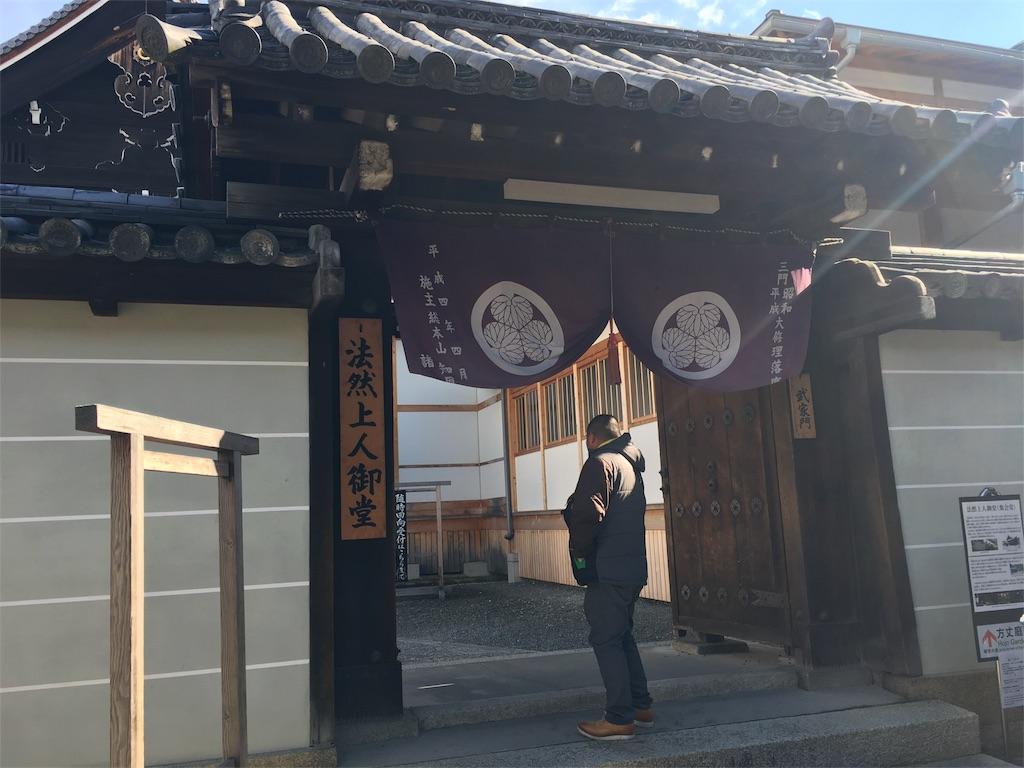 f:id:librarian_kinu:20170114132246j:image