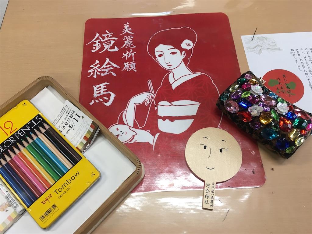 f:id:librarian_kinu:20170114210438j:image