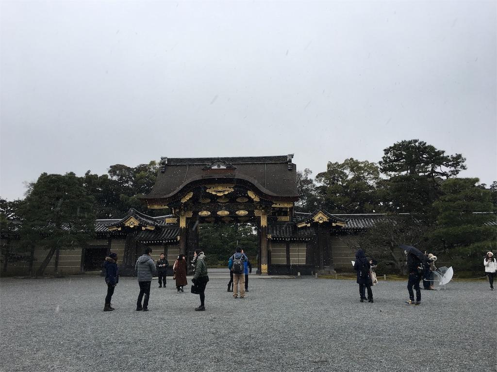 f:id:librarian_kinu:20170114212331j:image