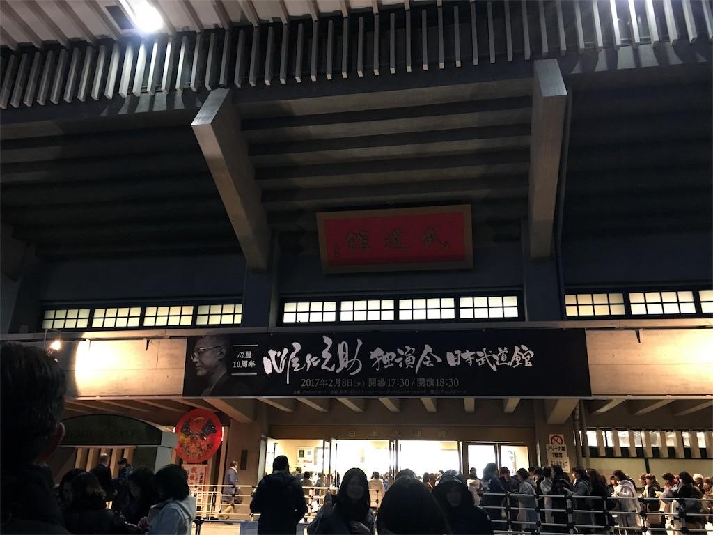 f:id:librarian_kinu:20170208233550j:image