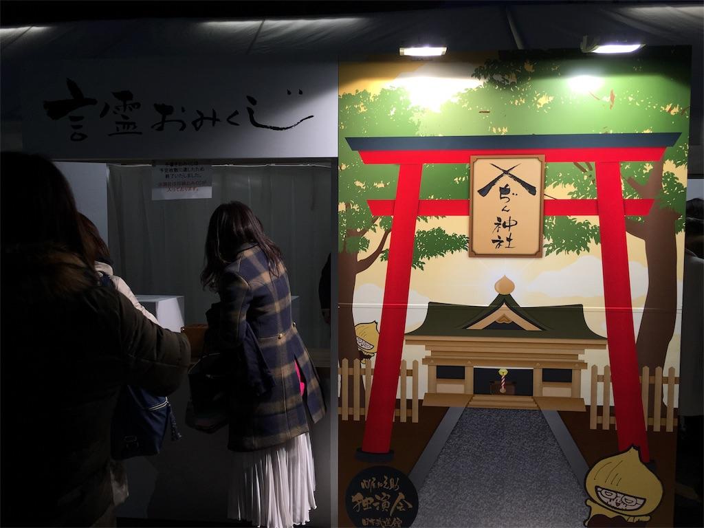 f:id:librarian_kinu:20170208233610j:image