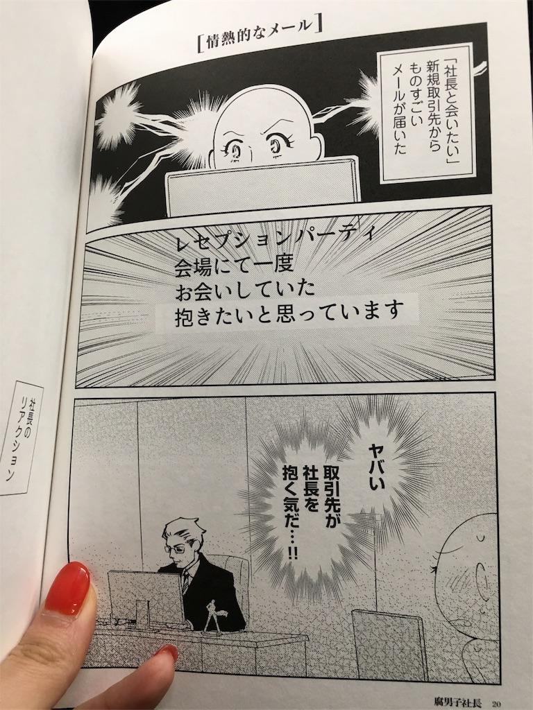 f:id:librarian_kinu:20170227162937j:image