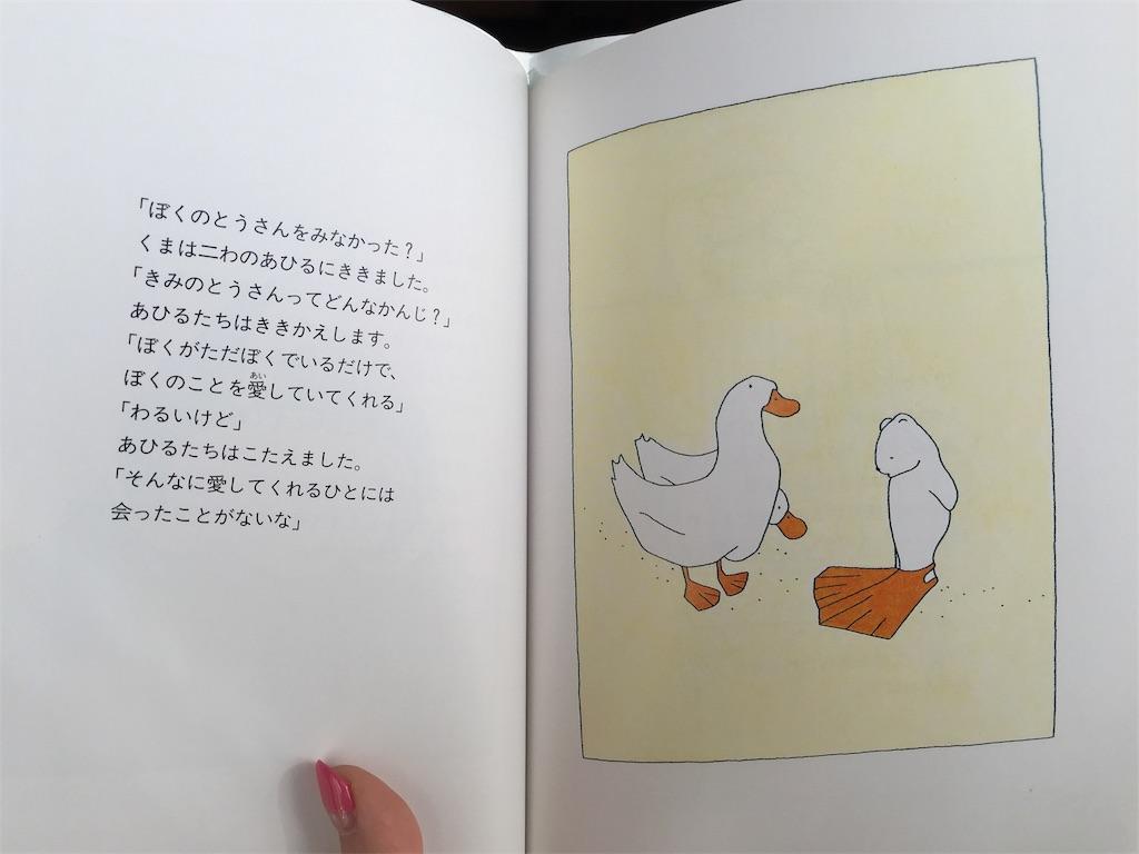 f:id:librarian_kinu:20170312083358j:image