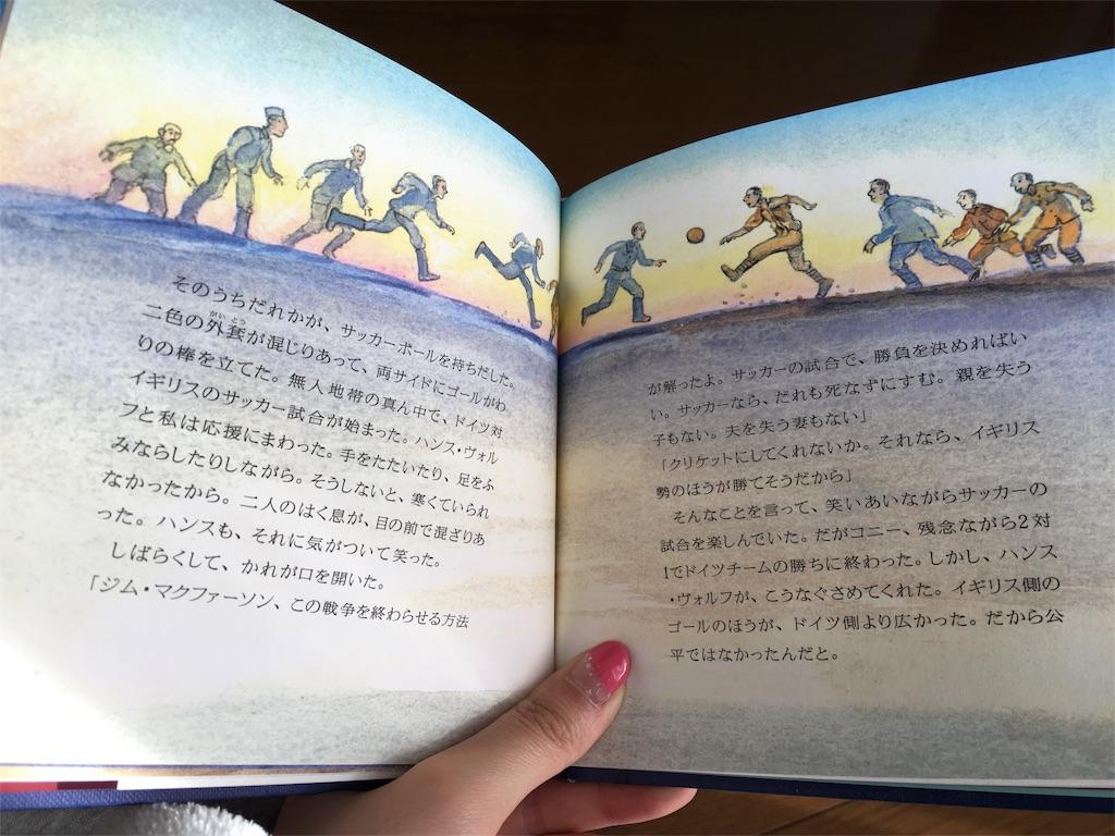 f:id:librarian_kinu:20170312084547j:image