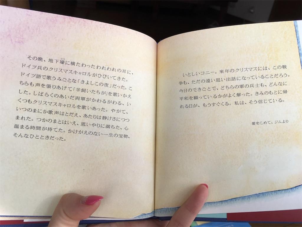 f:id:librarian_kinu:20170312084558j:image