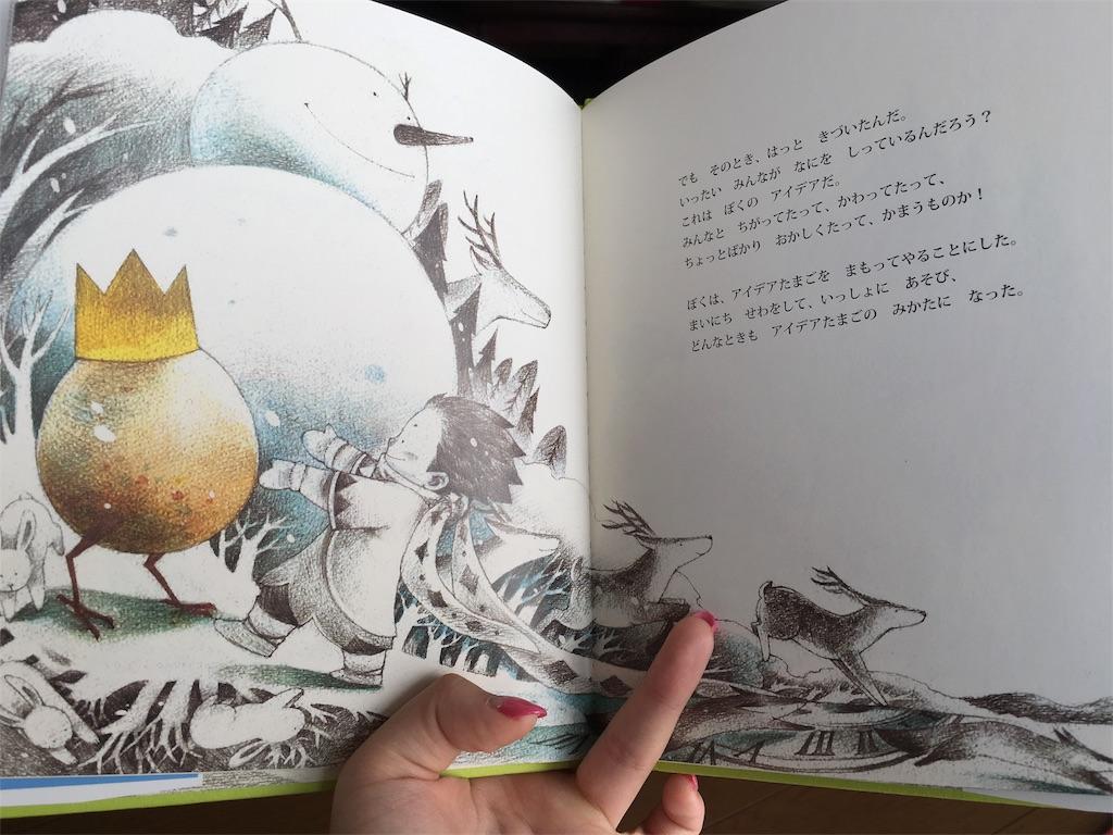 f:id:librarian_kinu:20170312085753j:image