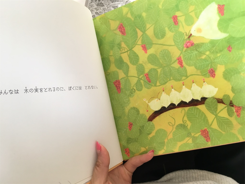 f:id:librarian_kinu:20170322230804j:image