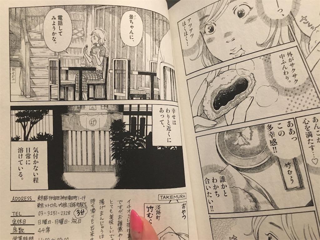 f:id:librarian_kinu:20170323194114j:image