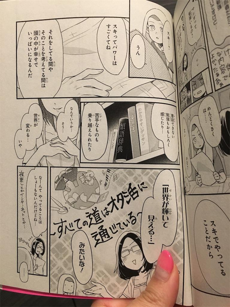 f:id:librarian_kinu:20170323203830j:image