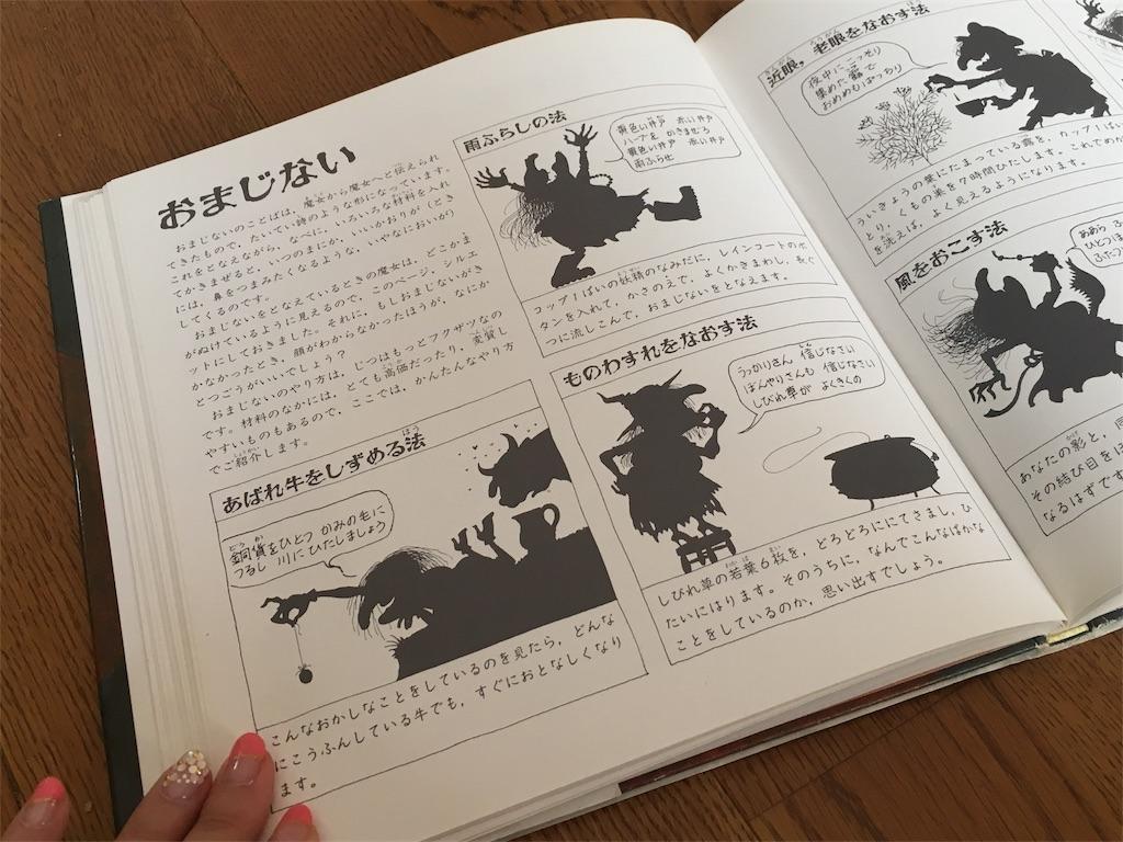 f:id:librarian_kinu:20170405123221j:image