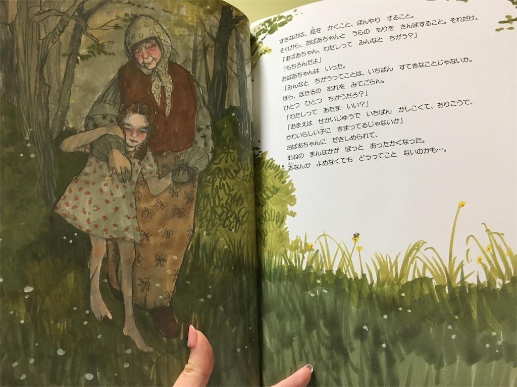 f:id:librarian_kinu:20170513082311j:image