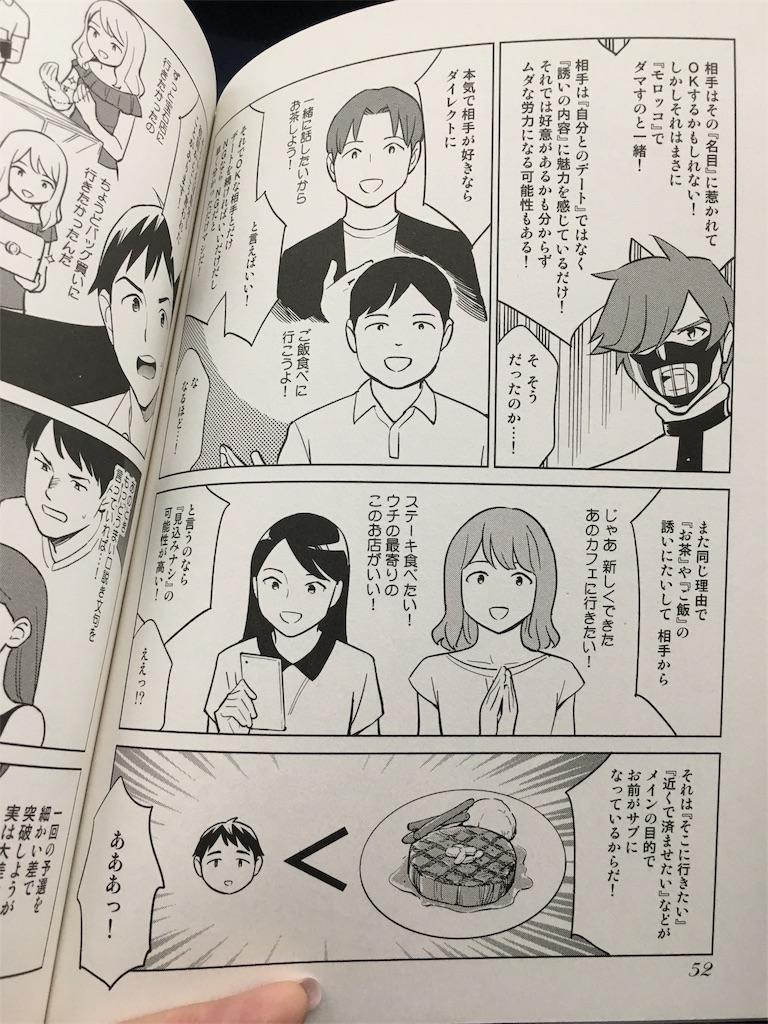 f:id:librarian_kinu:20170527163242j:image