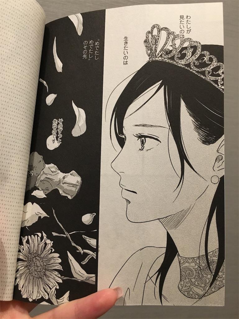 f:id:librarian_kinu:20170606215033j:image