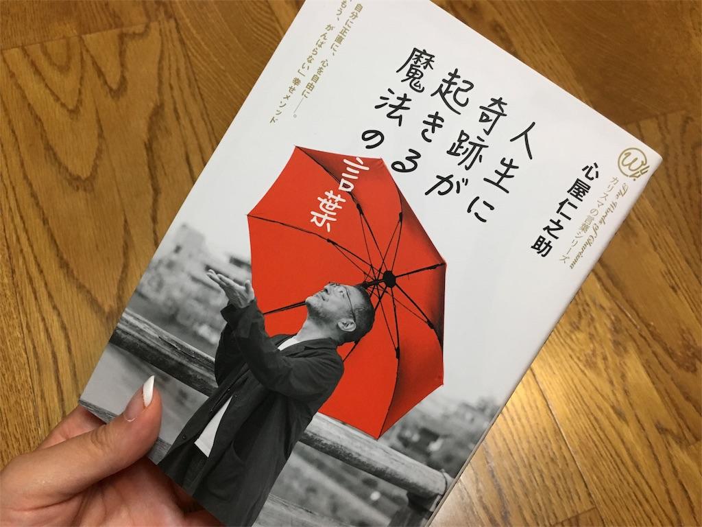 f:id:librarian_kinu:20170607230330j:image