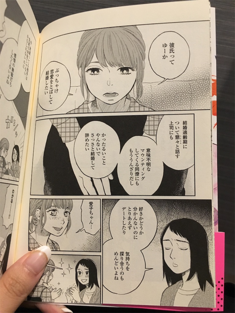 f:id:librarian_kinu:20170618081623j:image