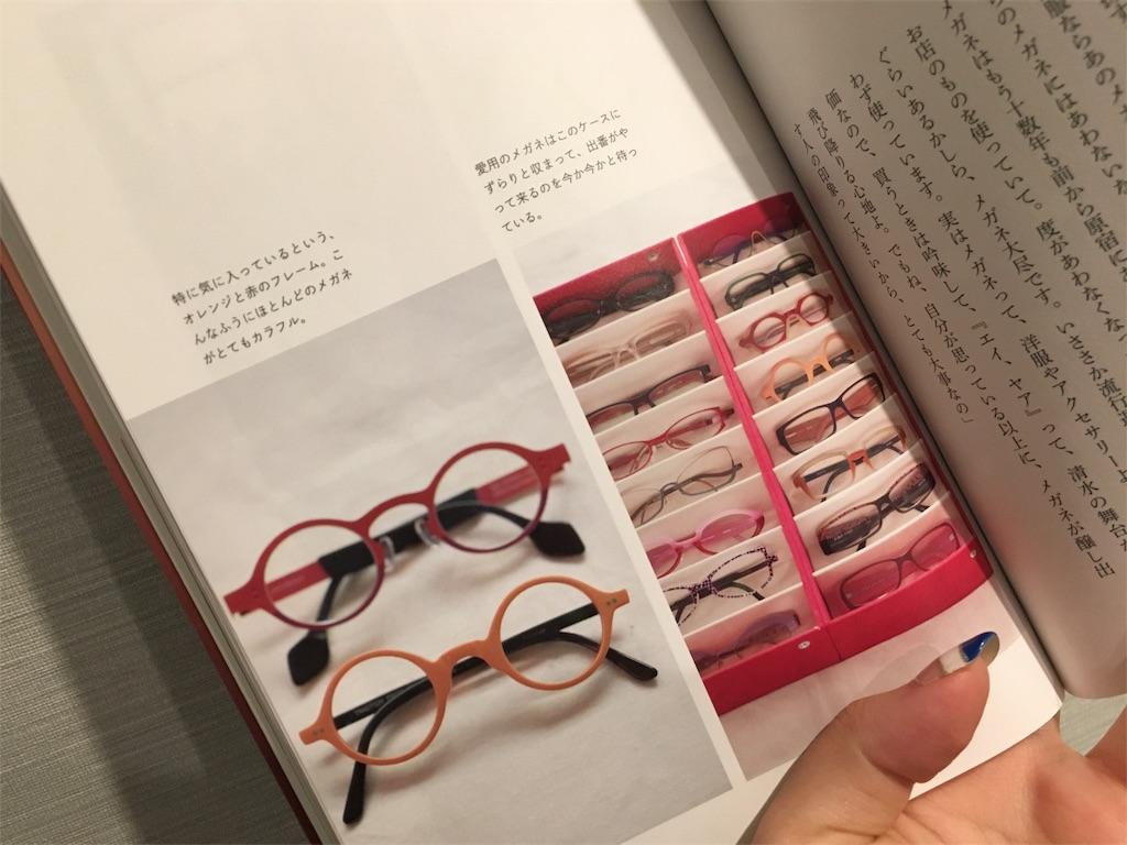 f:id:librarian_kinu:20170715102806j:image
