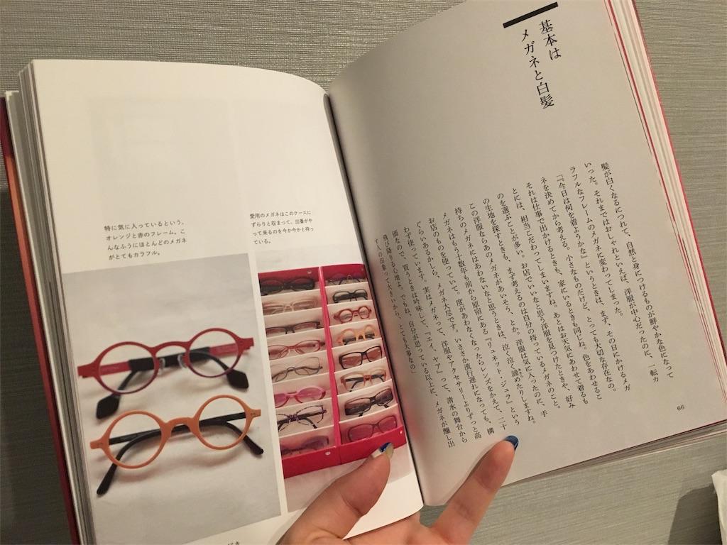 f:id:librarian_kinu:20170715102812j:image