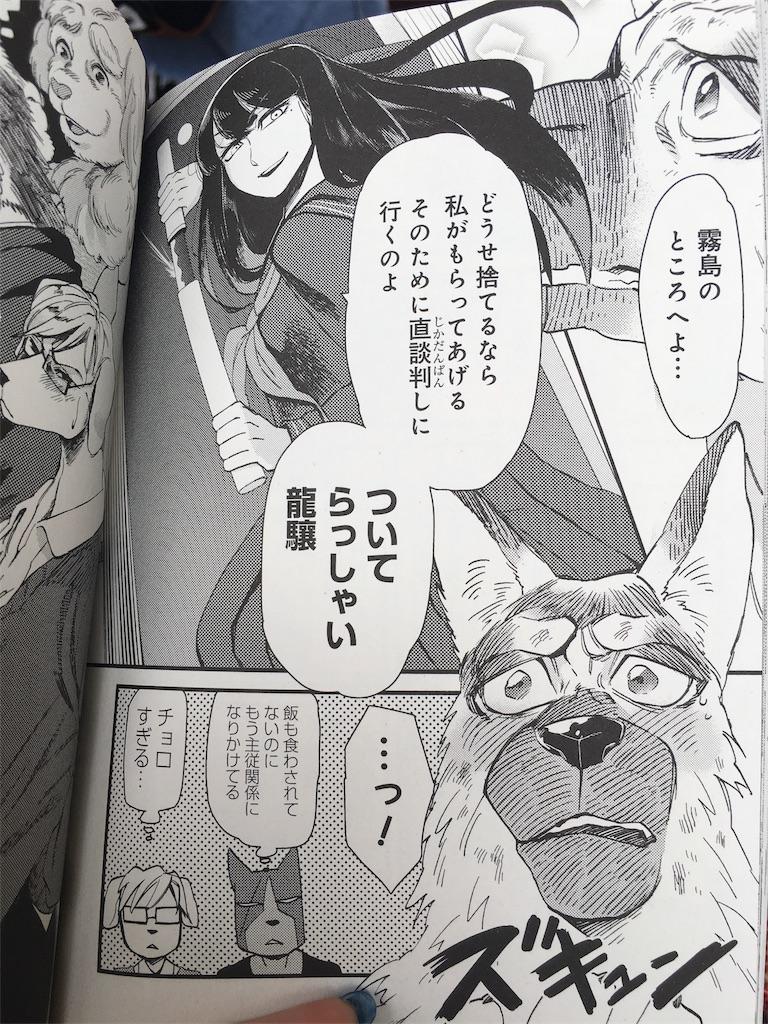 f:id:librarian_kinu:20170731132042j:image
