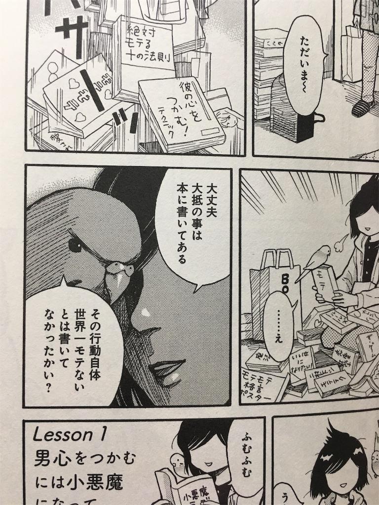 f:id:librarian_kinu:20170905220716j:image