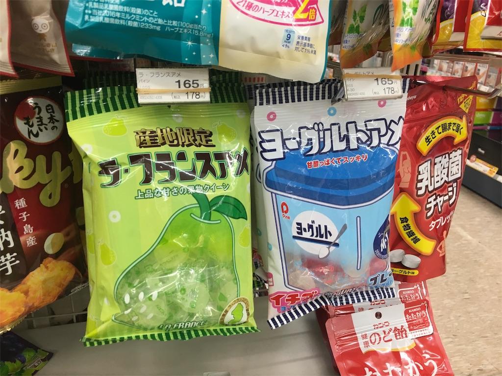 f:id:librarian_kinu:20171015093959j:image