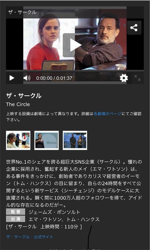 f:id:librarian_kinu:20171123074643j:image