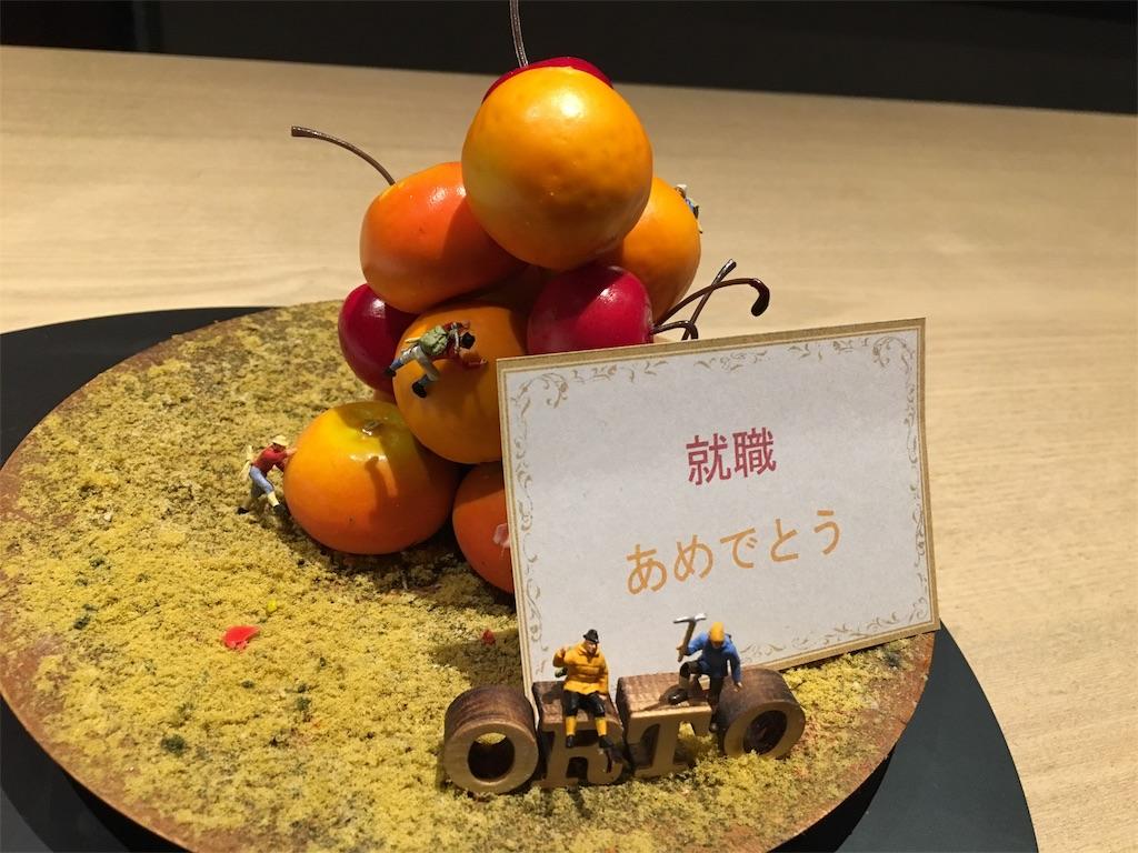 f:id:librarian_kinu:20171212115151j:image