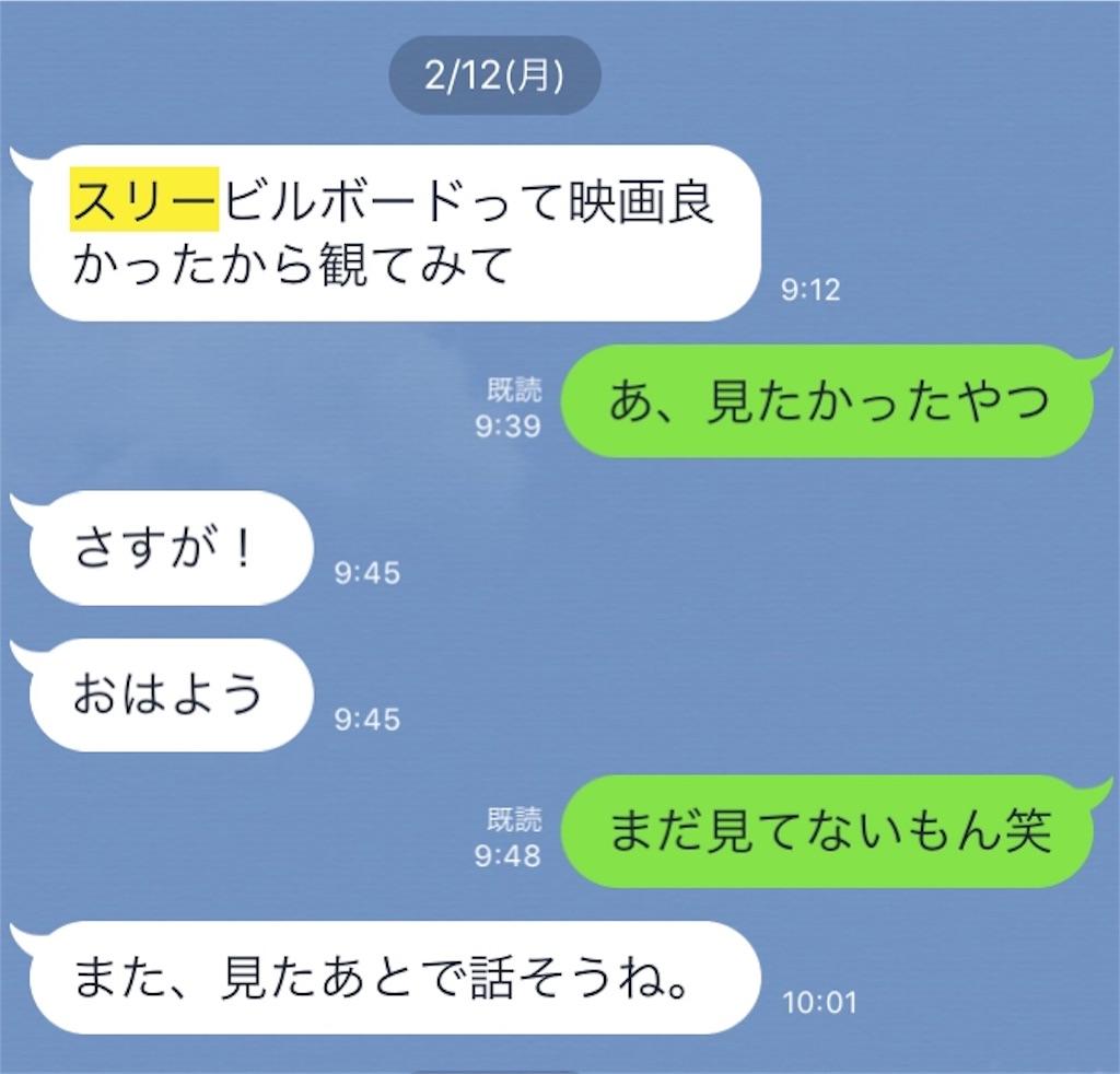 f:id:librarian_kinu:20180311115832j:image