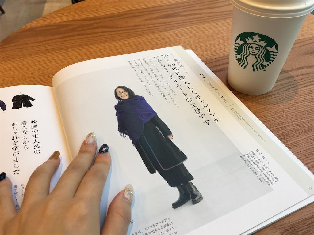 f:id:librarian_kinu:20180321073730j:image