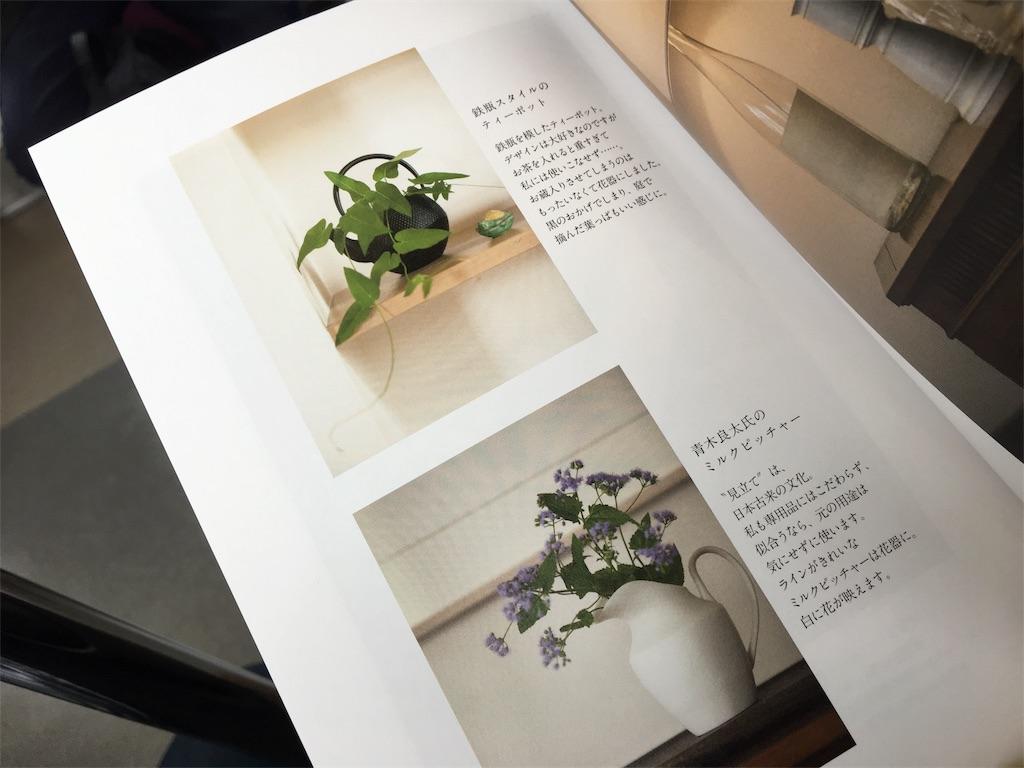 f:id:librarian_kinu:20180323075919j:image