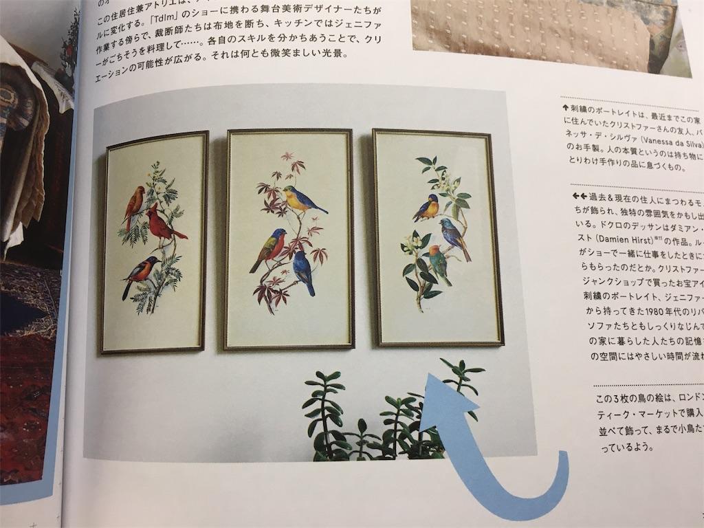 f:id:librarian_kinu:20180323081252j:image