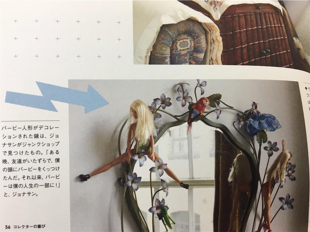 f:id:librarian_kinu:20180323082937j:image