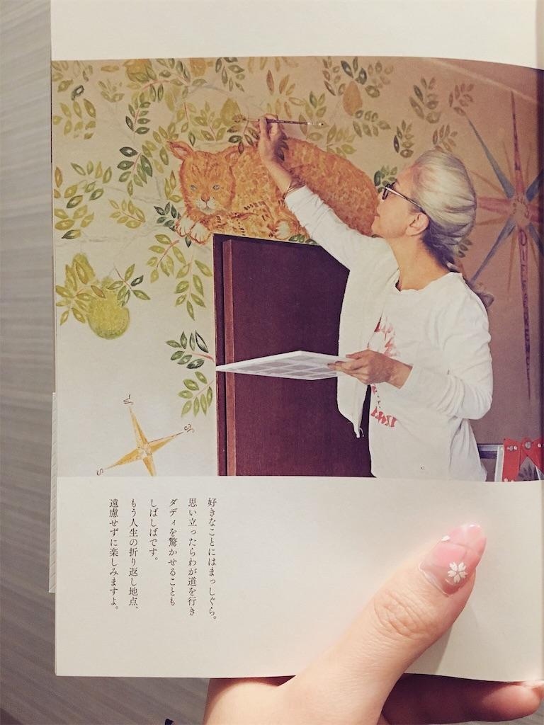 f:id:librarian_kinu:20180505235424j:image