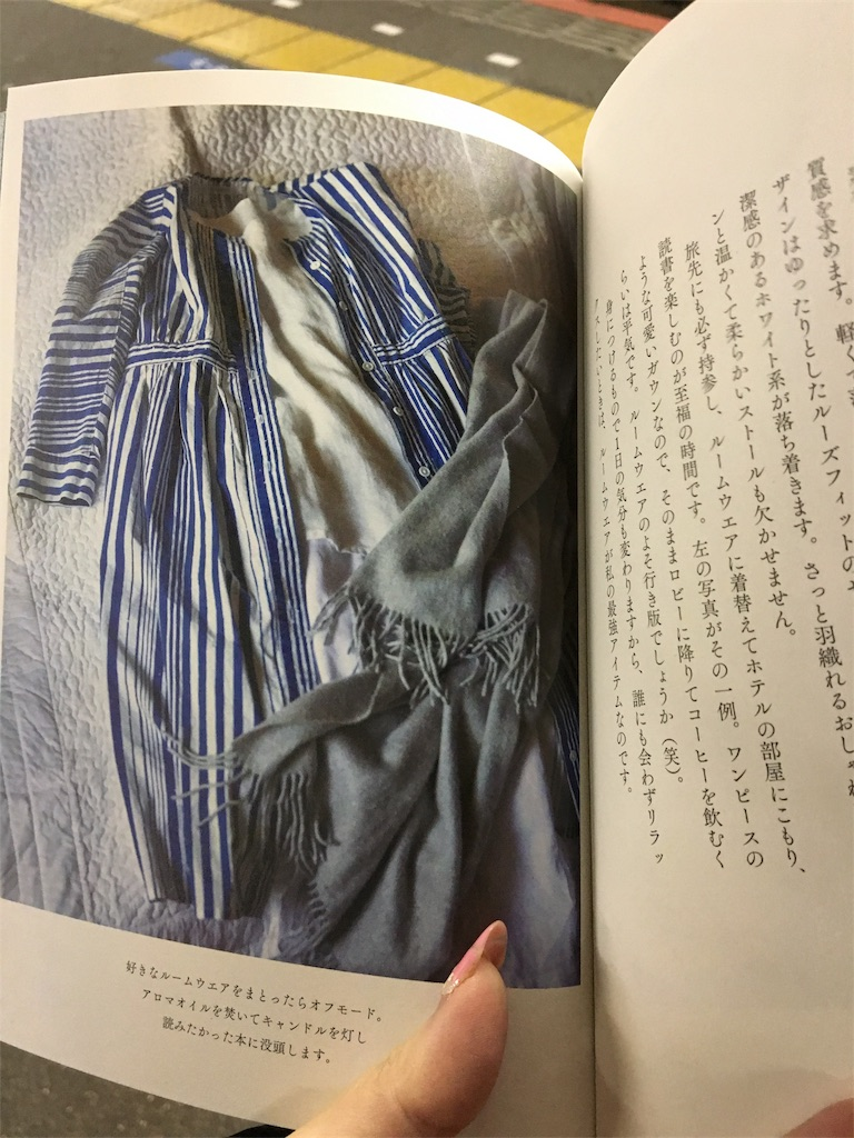 f:id:librarian_kinu:20180506000624j:image