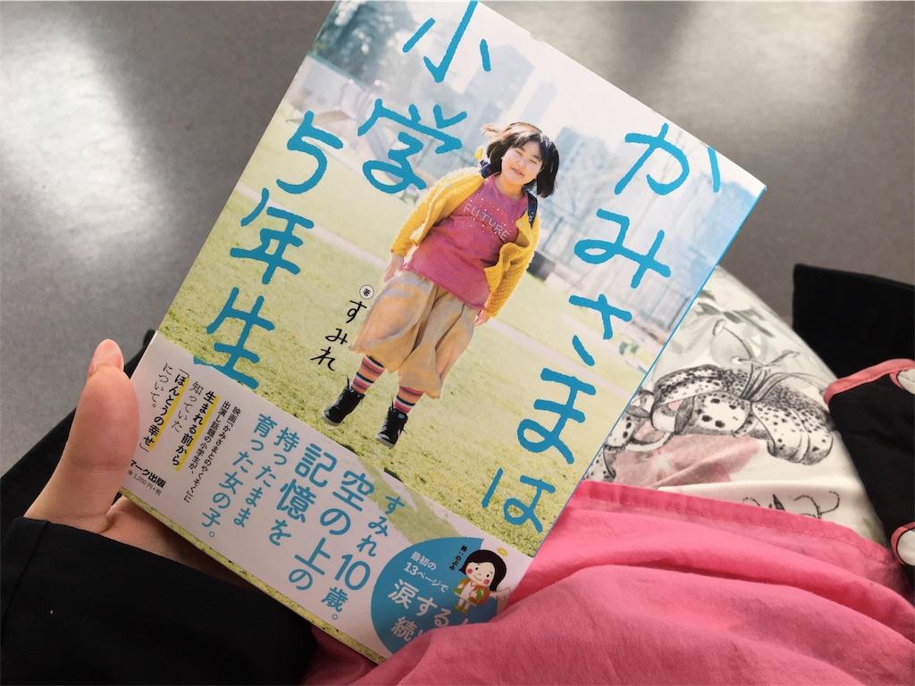f:id:librarian_kinu:20180506010127j:image