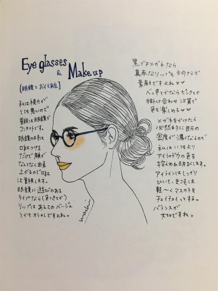 f:id:librarian_kinu:20180507194907j:image
