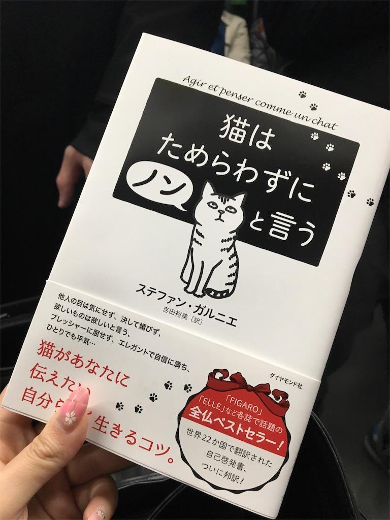 f:id:librarian_kinu:20180507204718j:image