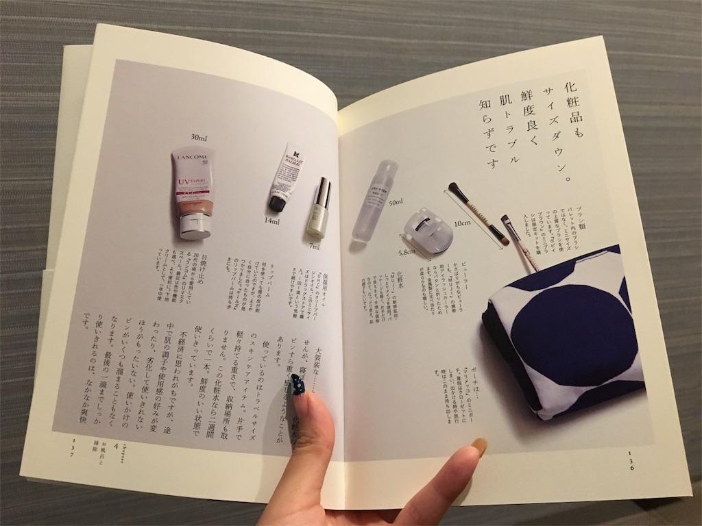 f:id:librarian_kinu:20180623090406j:image
